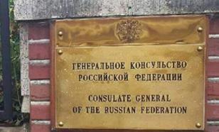 """Повод для войны? Зачем спецслужбы США """"атаковали"""" генконсульство России"""