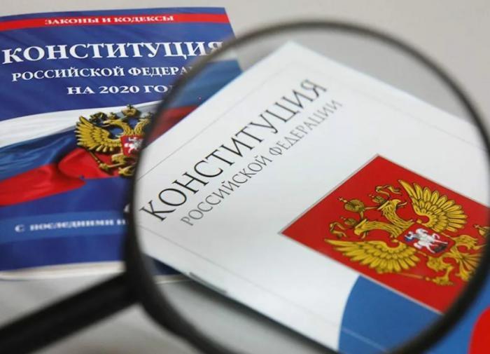 Мельникова: поправки закрепляют социальную направленность государства