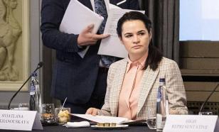 Тихановской вручили премию имени Маккейна