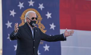 Джозеф Байден вступил в должность президента США
