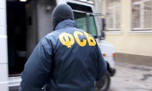 Жительницу Крыма задержали за шпионаж в пользу Украины