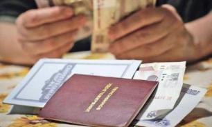Нелегально работающих пенсионеров оштрафуют на 120 тыс. рублей
