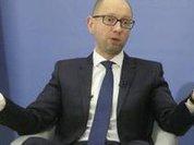 Яценюк потребовал разбронировать госрезерв Украины