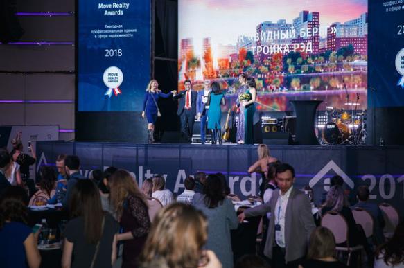 Move Realty Awards 2018: лучшие проекты рынка недвижимости