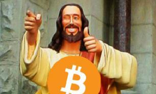 Рождение новой религии в блокчейне Ethereum