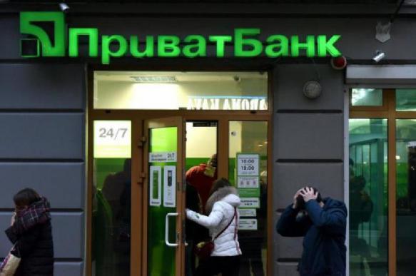 Власти Украины запретят передачу Приватбанка Коломойскому