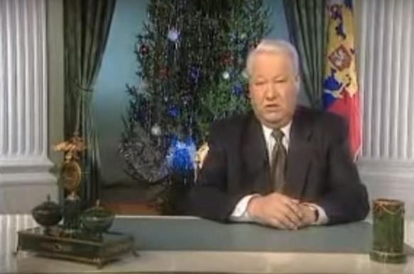 """""""Я сделал все что мог"""": 20 лет назад Борис Ельцин ушел в отставку"""