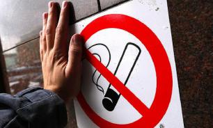 Сигареты были исключены из перечня товаров первой необходимости