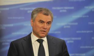 Володин рассказал, что США хотят расчленить Россию
