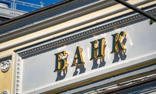 В России поднимут процентную ставку по вкладам