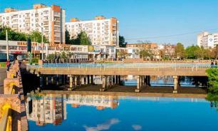 Украина продолжает переименовывать города и села