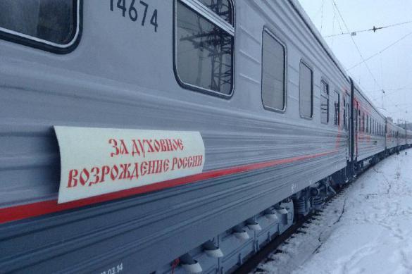 Новосибирский агитпоезд научит единству и духовности