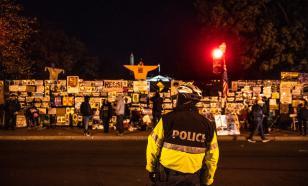 Возле Белого дома начались драки демонстрантов