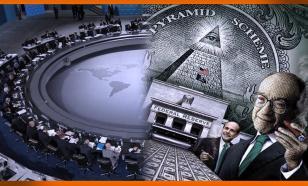 США под властью глобальных элит