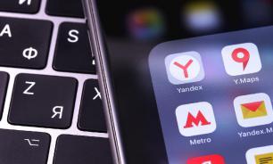 """В """"Яндексе"""" прокомментировали виртуальные митинги"""