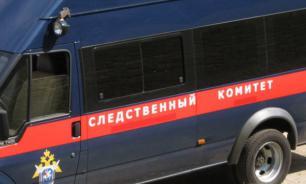 СК возбудил дело по факту массового отравления учащихся в Подмосковье