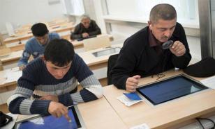 Мигрантские экзамены объявлены фиктивными