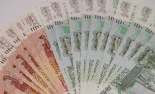 Выигравшая полмиллиарда пенсионерка стала барыней-благотворителем