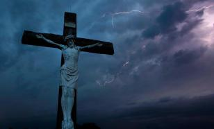 Православные христиане отмечают Великую пятницу