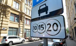 Платная парковка принесла Москве 31 миллиард рублей
