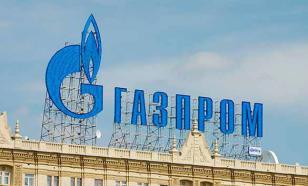 """""""Претензии Украины к """"Газпрому"""" - бред сивой кобылы"""" - депутат"""