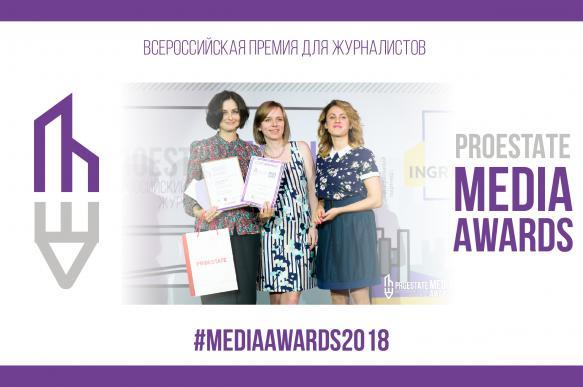 Media Awards ждут своих соискателей