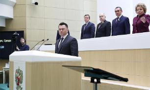 Новый генпрокурор России принял присягу