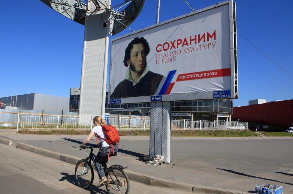 Промежуточные итоги голосования по Конституции россияне не узнают