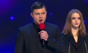Команда КВН из Белоруссии отказалась выступать в Крыму