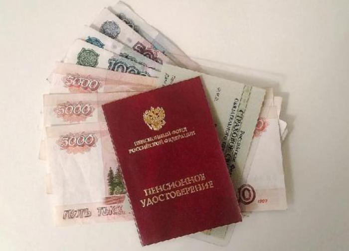 Депутат от КПРФ заявил о полной отмене пенсий в РФ в недалёком будущем