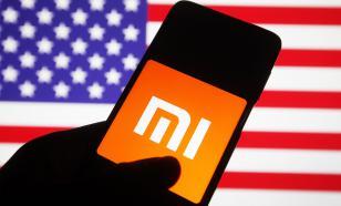 Xiaomi исключён из чёрного списка Пентагона