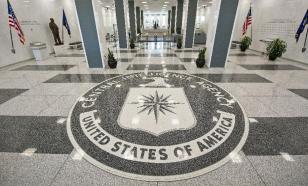 Агенты ЦРУ на грани нервного срыва