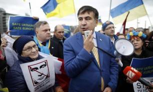 Женский батальон Михаила Саакашвили