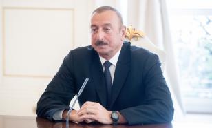 Азербайджан переформатирует международные отношения