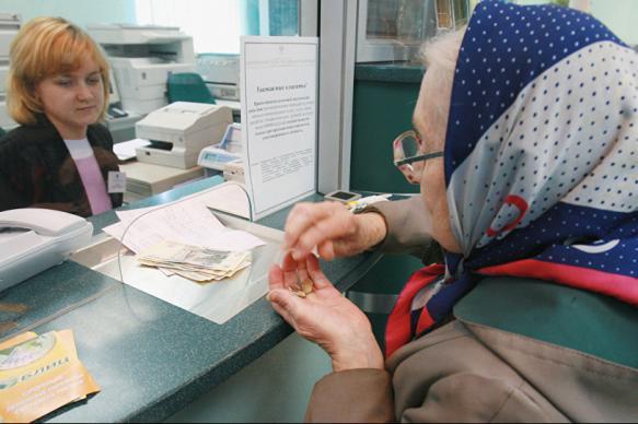 Минтруд: размер индексации пенсий превысит уровень инфляции