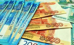 Депутат Госдумы рассказал, как заработать пенсию в 50 тысяч рублей