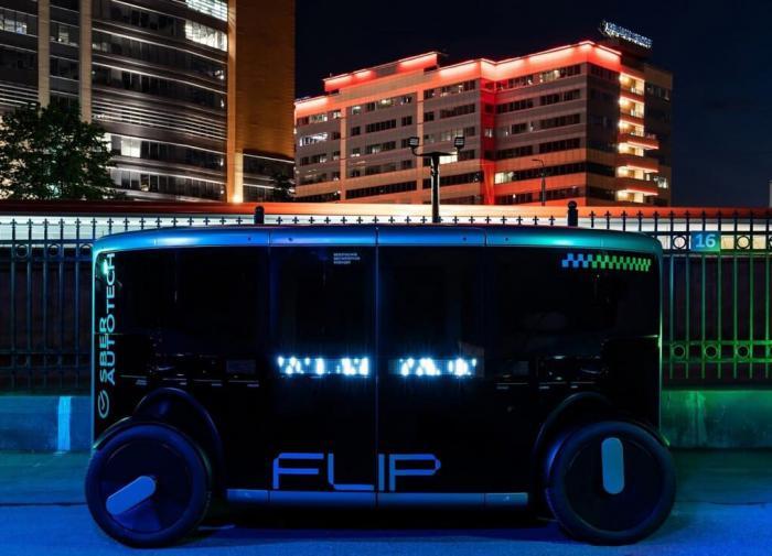 Сбербанк показал свои беспилотные машины электротакси