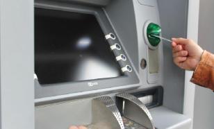 Россиянин разбил банкомат сковородой, не сумев внести деньги
