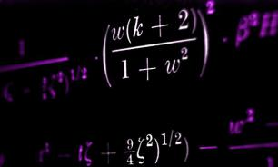 """Математик из Нигерии решил """"проблему тысячелетия"""""""