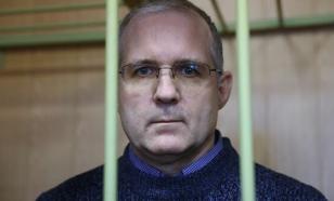 Помпео призвал Россию освободить Пола Уилана