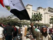 """Египетские власти арестовали имущество лидеров """"Братьев-мусульман"""""""