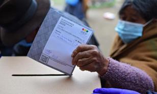 Боливийские выборы и отношения с Россией