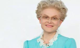 """Елена Малышева назвала три препарата """"от старости"""""""