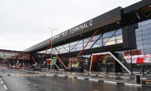 Закон о смягчении требований к охране аэропортов - комментарий эксперта