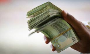Россия призналась в отправке денег в Ливию