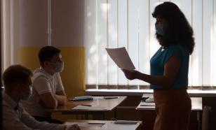 ЕГЭ по иностранным языкам сдают школьники России