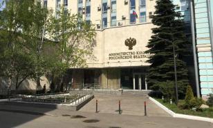 Минкультуры попросило мэрию Москвы разрешить киносъемки