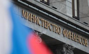 Минфин сократил долю доллара и евро в ФНБ до 35%