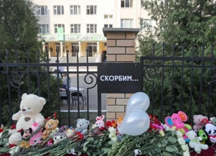 Отец одной из убитых в Казани школьниц высказался по поводу трагедии
