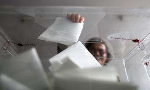 Жребий брошен: Партии рассчитались по номерам